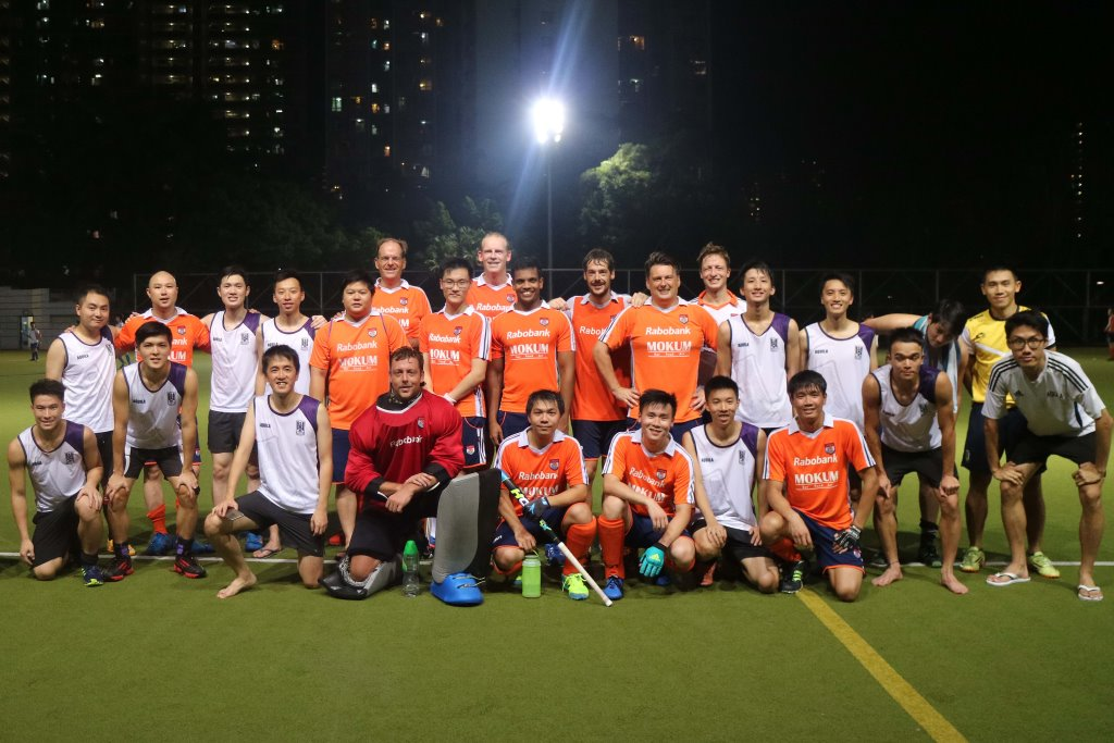 Dutch Mens B Team 2017 Hong Kong Hockey Association